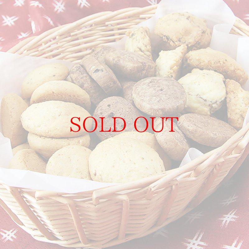 画像1: 森の手づくりクッキーセット(どんぐり・えごま・百草) (1)