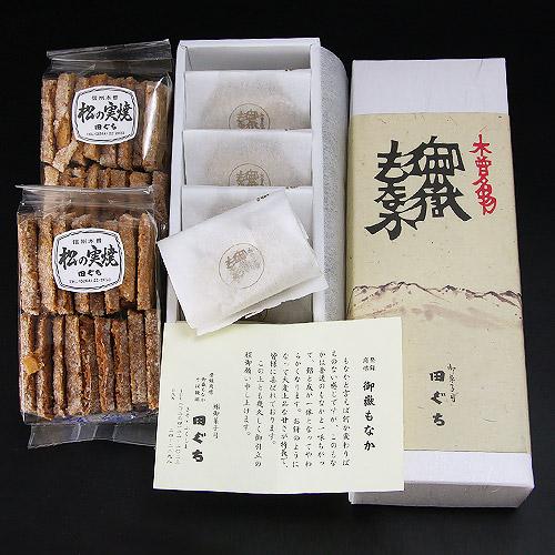 画像1: もなかと松の実焼セット (1)