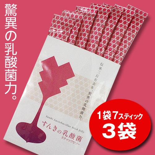 画像1: 「すんき」の乳酸菌スティックゼリー(1袋7スティック×3) (1)