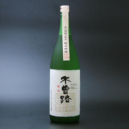 画像1: 純米吟醸 木曽路 (1)