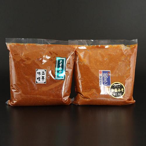 画像1: 丸正醸造 二年味噌と御嶽味噌の味くらべセット(各1kg) (1)
