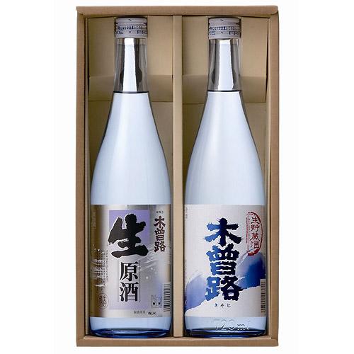画像1: 湯川酒造 生原酒・生貯蔵冷酒セット (1)