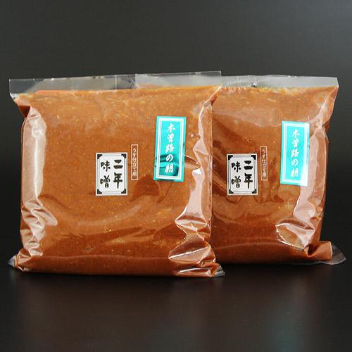 画像1: 丸正醸造 二年味噌(1kg×2袋) (1)