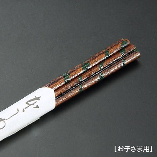 画像1: 木曽の漆箸 ハート型 お子さま用箸(緑) (1)