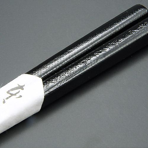 画像1: 木曽の漆箸 布着せ 大(黒) (1)